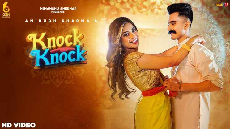 नॉक नॉक Knock Knock Lyrics In Hindi – Anirudh Sharma