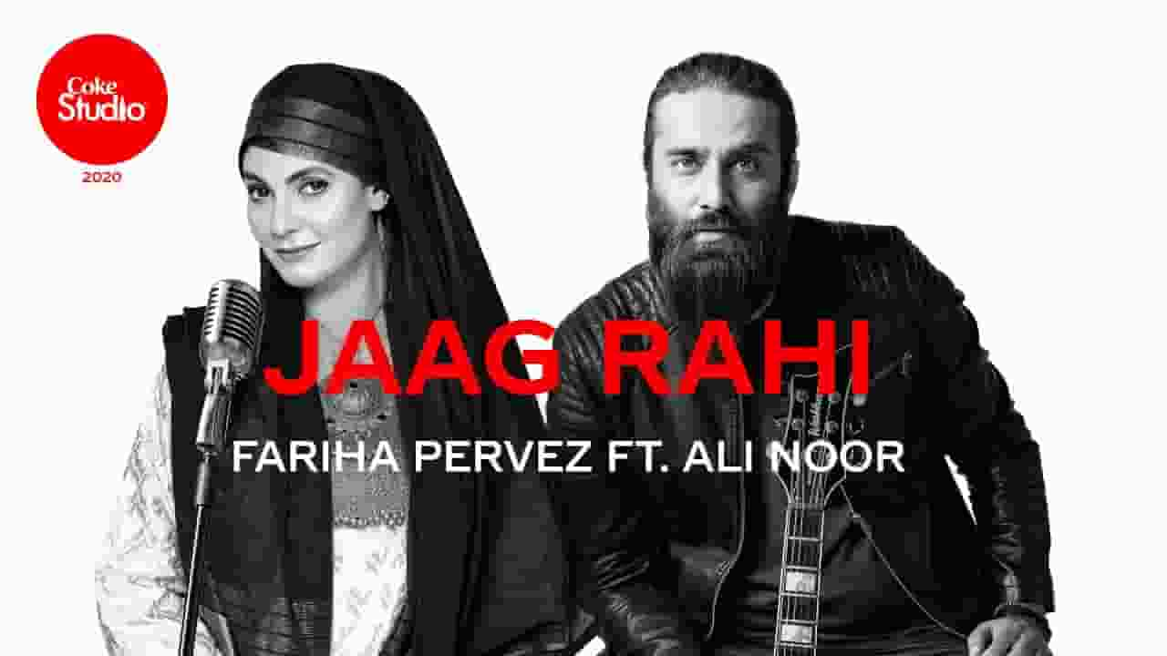 जाग रही Jaag rahi Lyrics In Hindi – Fariha Pervez