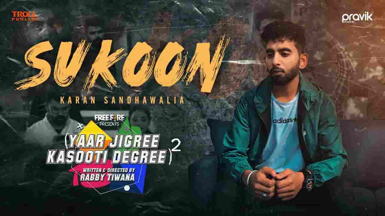 सुकून Sukoon Lyrics In Hindi – Karan Sandhawalia