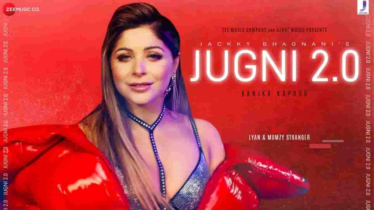 जुगनी Jugni 2.0 Lyrics In Hindi – Kanika Kapoor