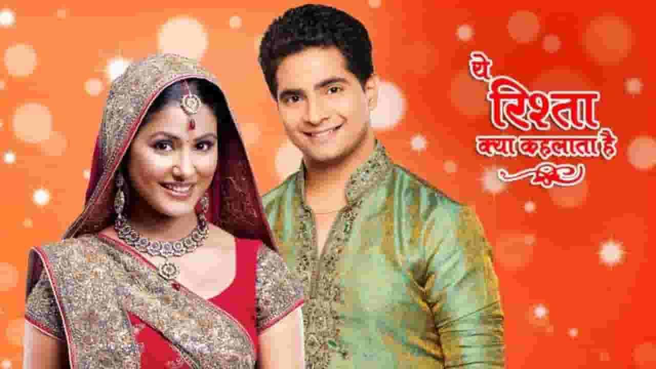 ये रिश्ता क्या केहलाता है Yeh Rishta Kya Kehlata Hai (Title Track) Lyrics In Hindi
