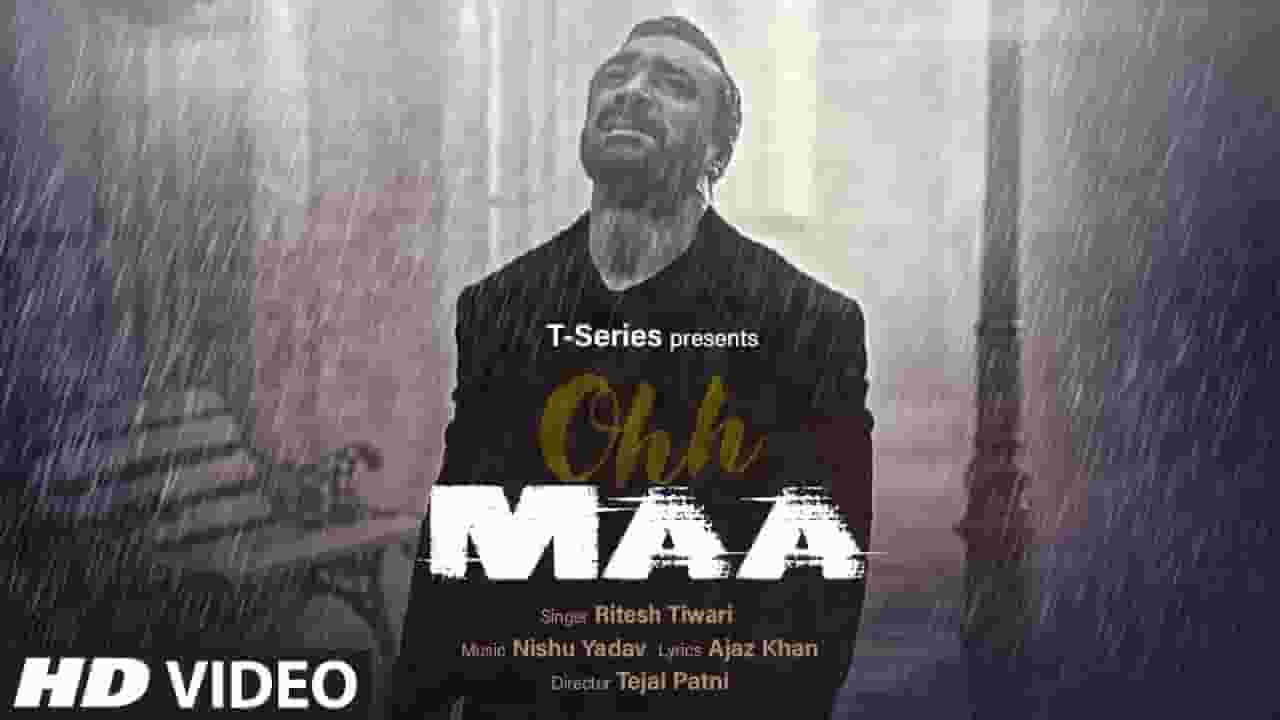 ओह माँ Ohh Maa Lyrics In Hindi – Ritesh Tiwari