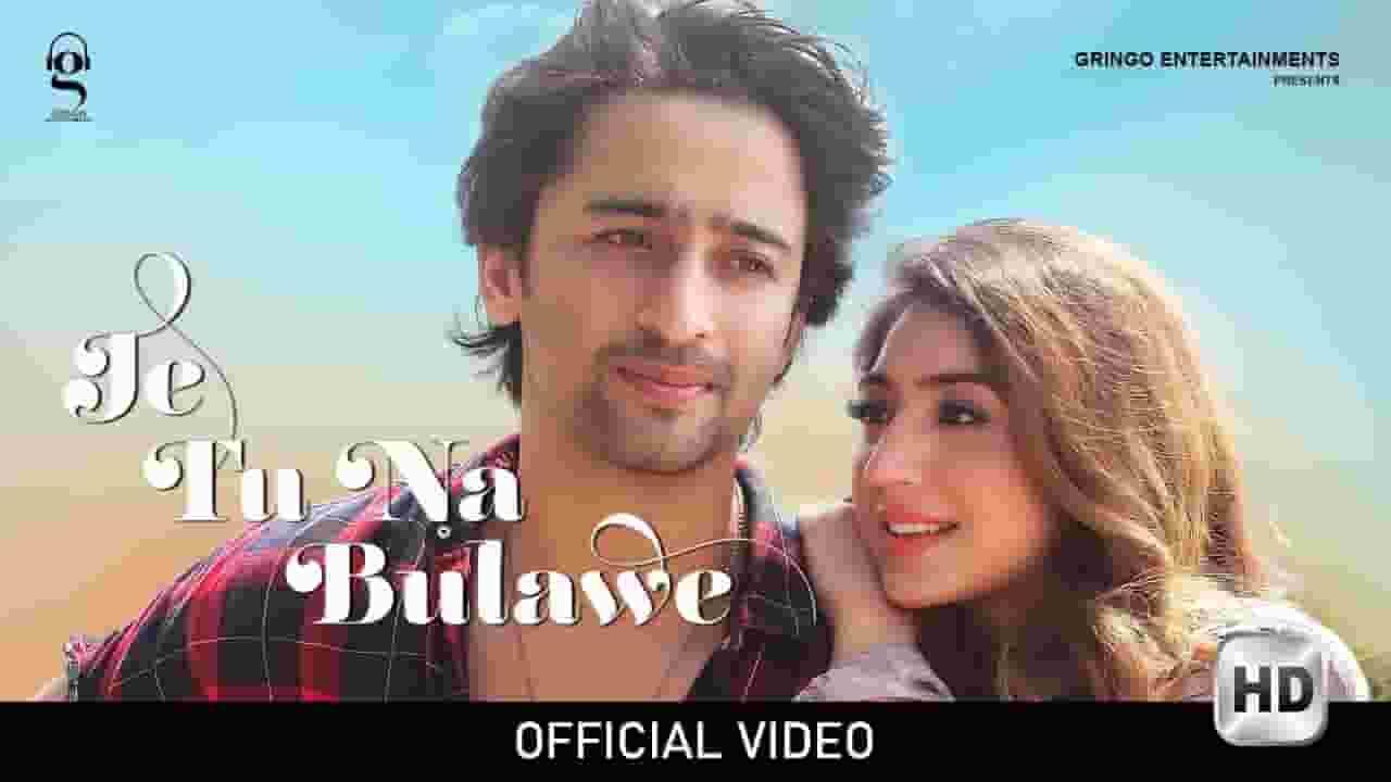 जे तू ना बुलावे Je Tu Na Bulawe Lyrics In Hindi – Surya