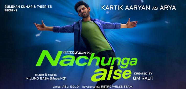 नाचूँगा ऐसे Nachunga Aise Lyrics In HIndi – Millind Gaba | Kartik Aaryan