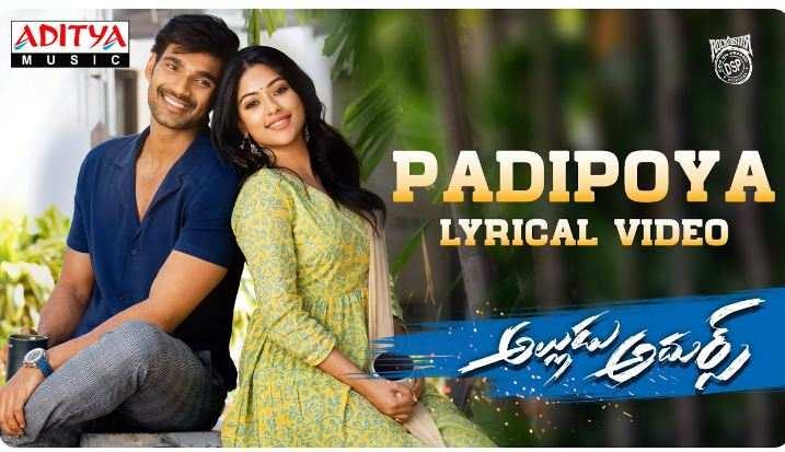 పడిపోయా Padipoya Song Lyrics In Telugu – Alludu Adhurs