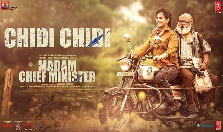 चिड़ी चिड़ी Chidi Chidi Lyrics In Hindi – Madam Chief Minister