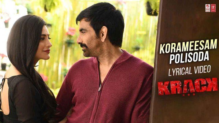 కోరమీసం పోలీసోడా Korameesam Polisoda Lyrics In Telugu – Krack Telugu Movie