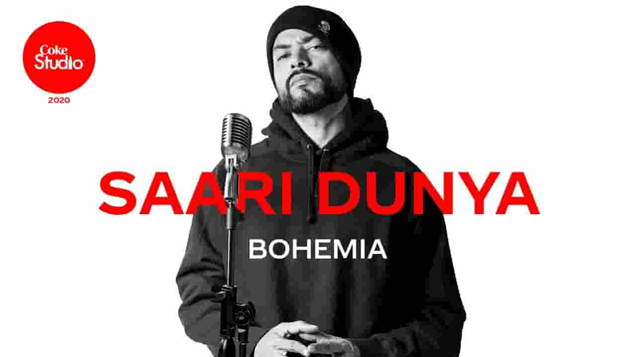 सारी दुनिया Saari Duniya Lyrics In Hindi – Bohemia