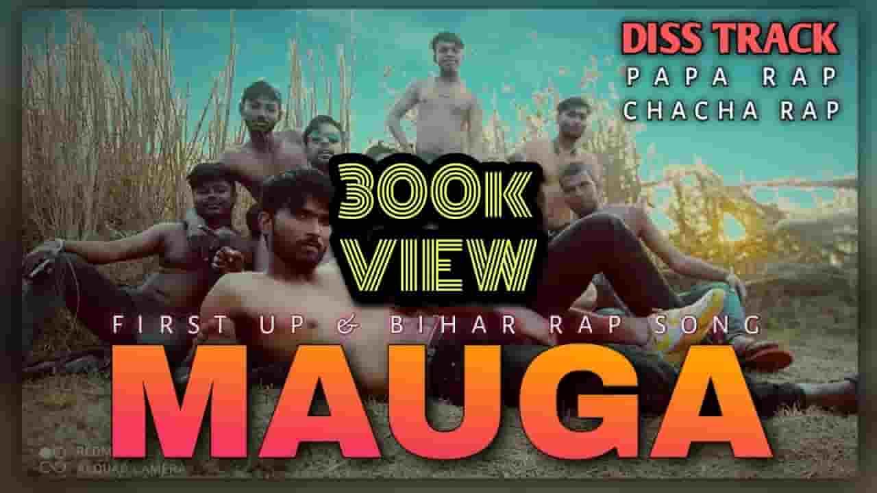 माउगा है Mauga Hai Rap song Lyrics In Hindi - Toxic Rapper