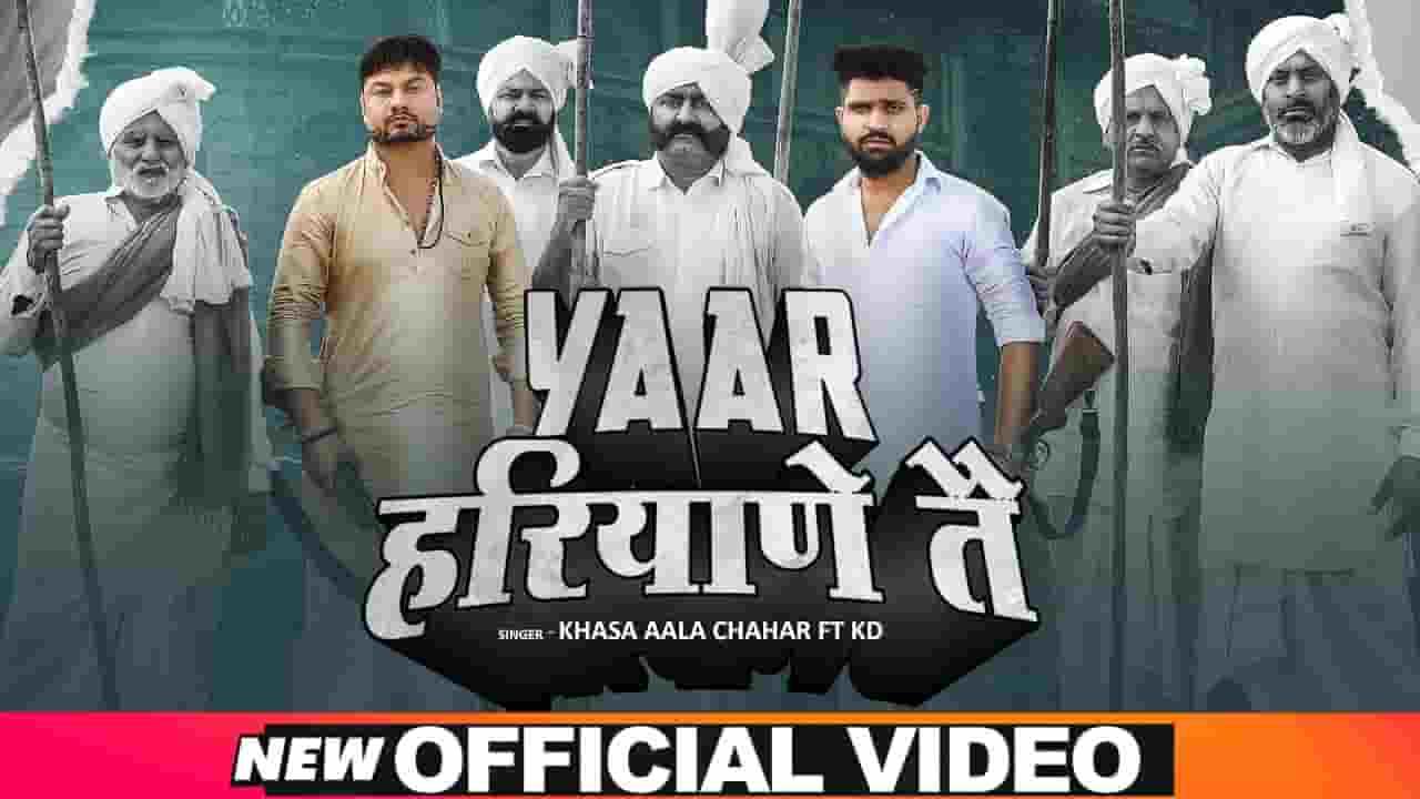 यार हरीयने ते Yaar Haryane Te Lyrics In Hindi – Khasa Aala Chahar
