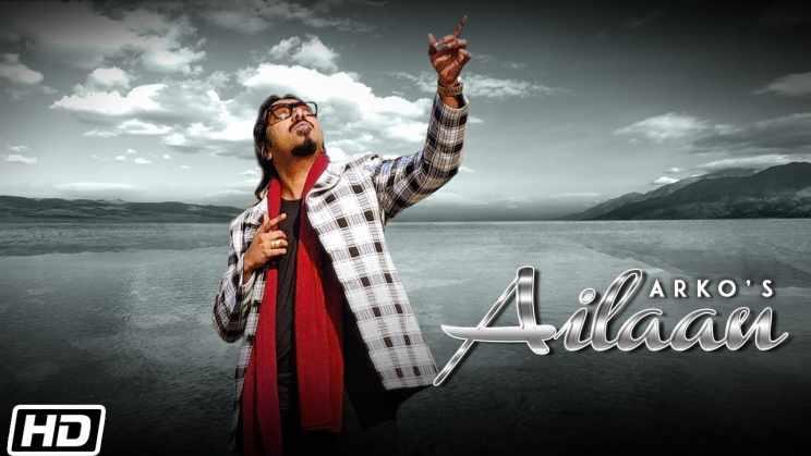 ऐलान Ailaan Lyrics In Hindi – Arko
