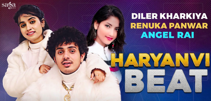 हरियाणवी बीट Haryanvi Beat Lyrics In Hindi – Diler Kharkiya
