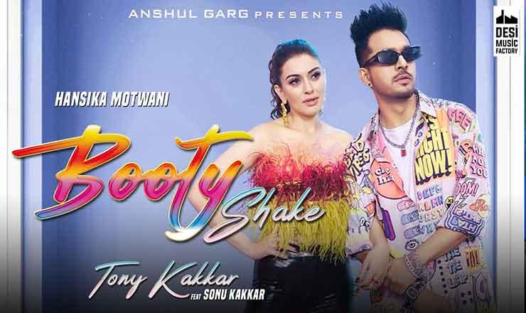 बूटी शेक Booty Shake Lyrics In Hindi – Tony Kakkar & Sonu Kakkar