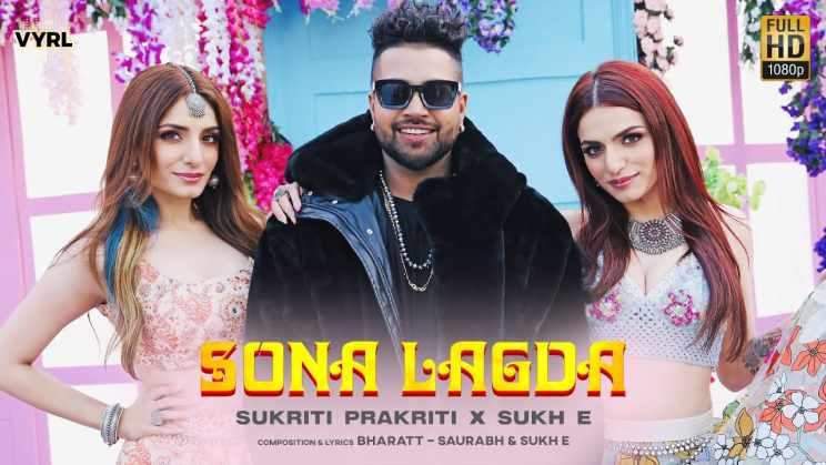 सोना लगदा Sona Lagda Lyrics In Hindi – Sukh-E, Sukriti Kakar, Prakriti Kakar