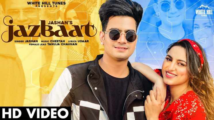 जज़्बात Jazbaat Lyrics In Hindi – Jashan