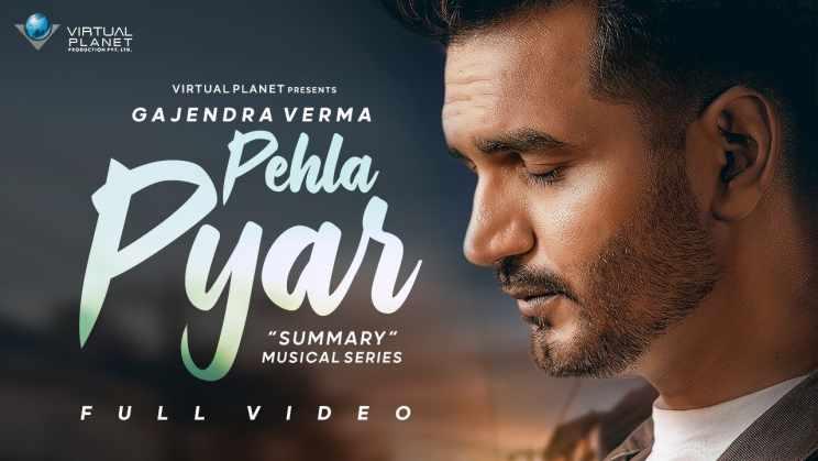पहला प्यार Pehla Pyar Lyrics In Hindi – Gajendra Verma