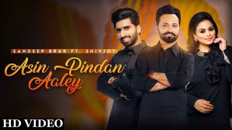 असिन पिन्दन आलेय Asin Pindan Aaley Lyrics In Hindi