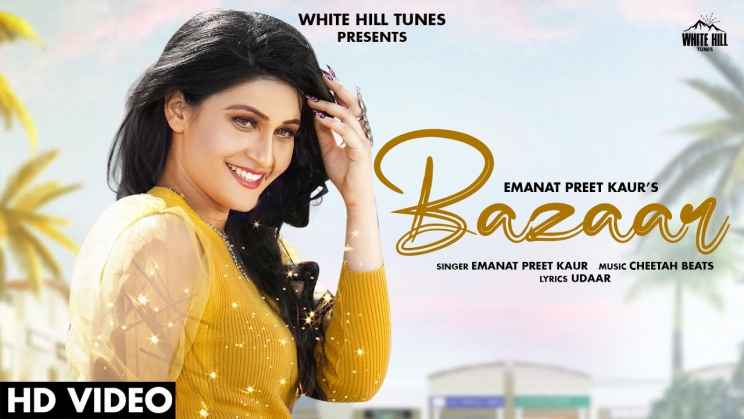 बाज़ार Bazaar Lyrics In Hindi