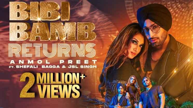 बिबि बम्ब रिटर्न Bibi Bamb Return Lyrics In Hindi