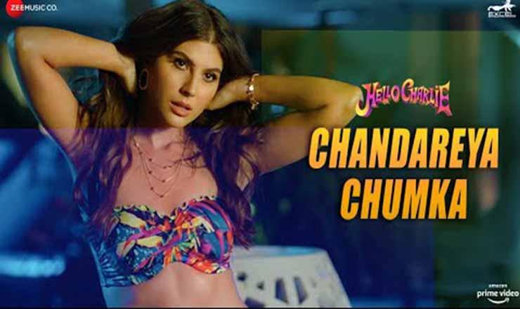 चंदरेया चुमका Chandareya Chumka Lyrics In Hindi