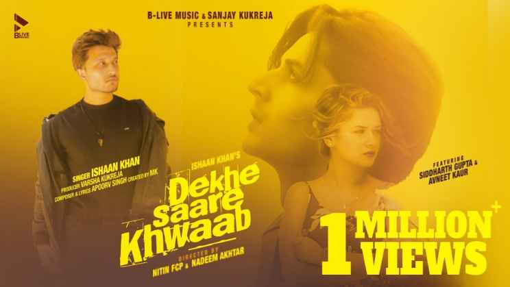 देखे सारे ख़्वाब Dekhe Saare Khwaab Lyrics In Hindi