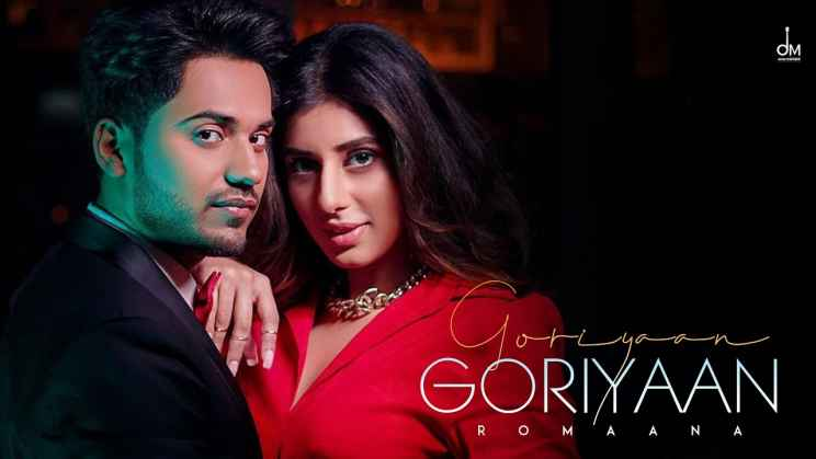 गोरियाँ गोरियाँ Goriyaan Goriyaan Lyrics In Hindi