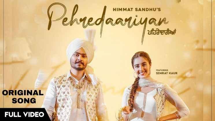 Pehredaariyan Lyrics In Hindi