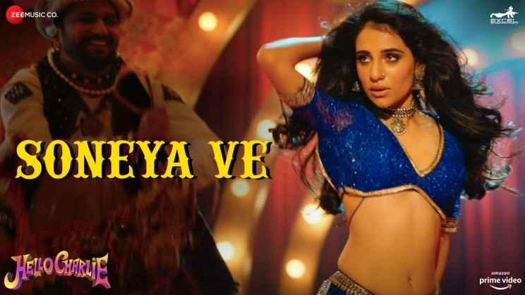 सोनेया वे Soneya Ve Lyrics In Hindi