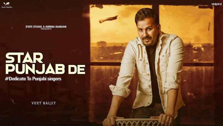 स्टार पंजाब दे Star Punjab De Lyrics In Hindi