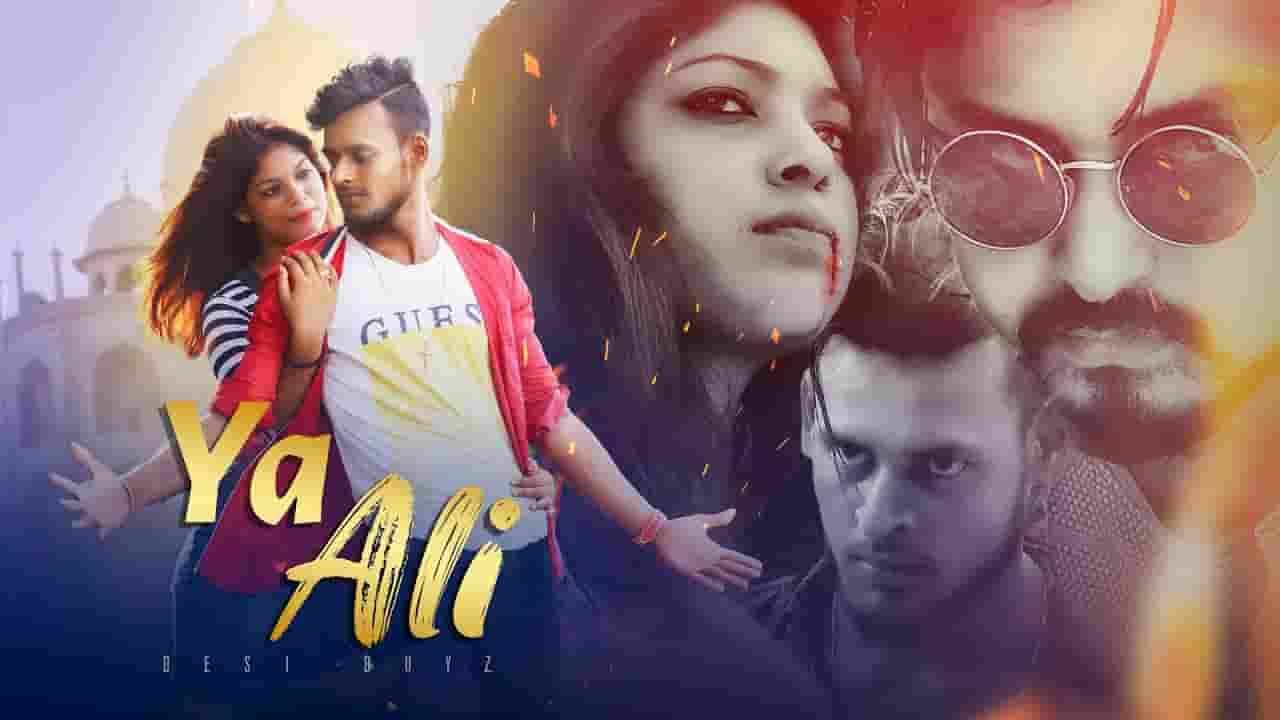 Bina Tere Na Ek Pal Ho Lyrics - Zubeen Garg