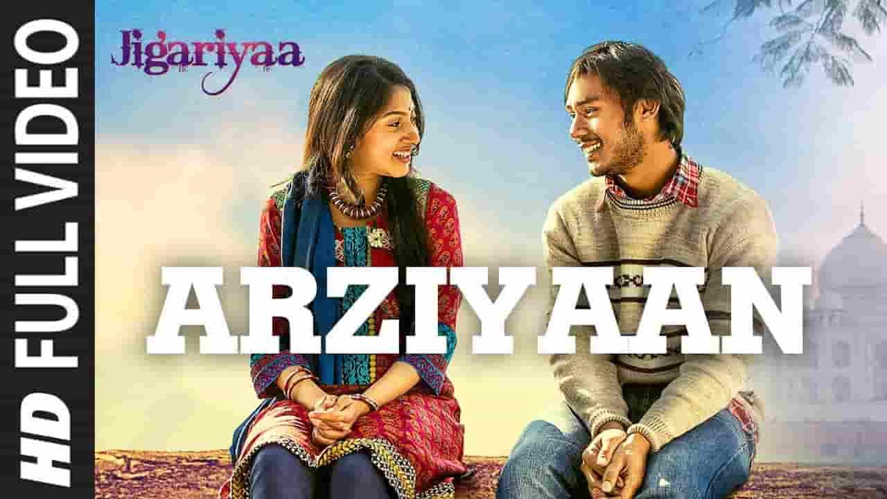 Mil Jao Tum Mil Jaye Duniya Lyrics - Vikrant Bhartiya & Aishwarya Majmudar