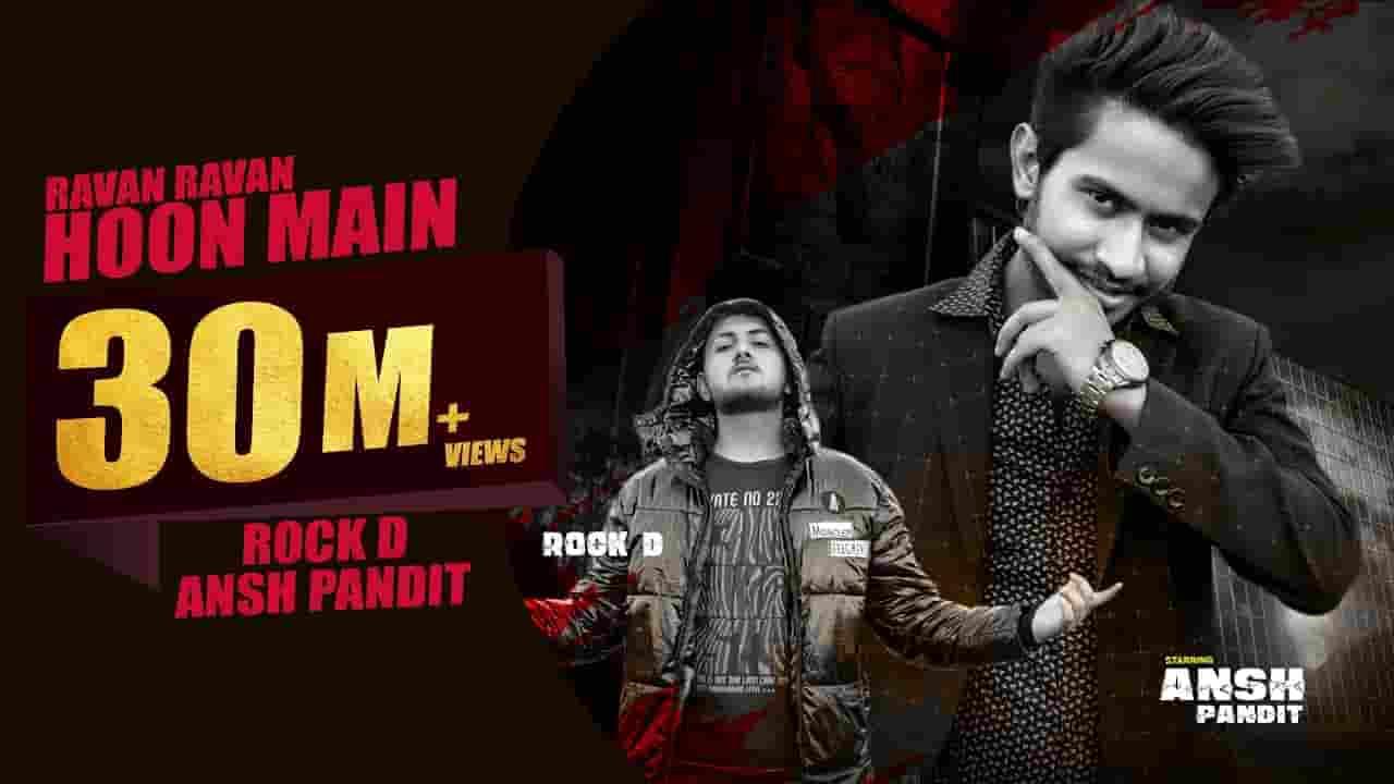 Bulate Log Pyar Se Dashanan Mujhe Naam Se Lyrics - Rock D
