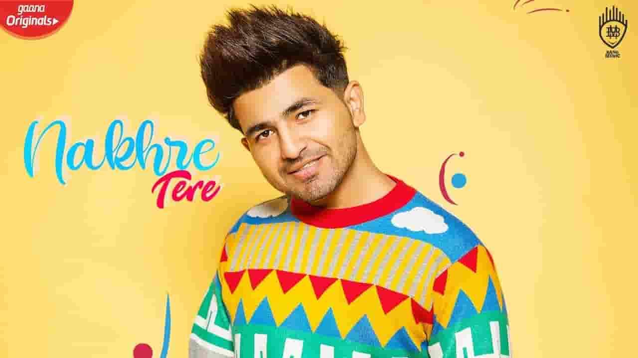 Pyar Badi Buri Cheez Aa Lyrics - Nikk