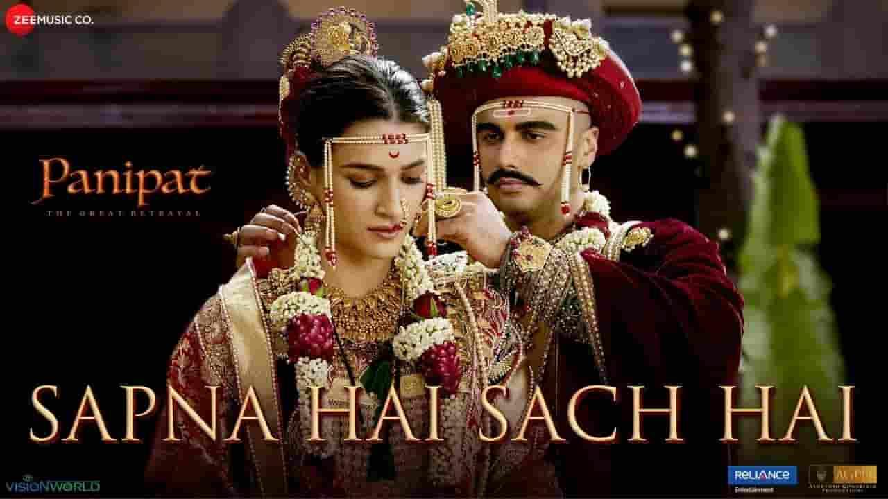 सपना है सच है Sapna Hai Sach Hai Lyrics In Hindi- Panipat