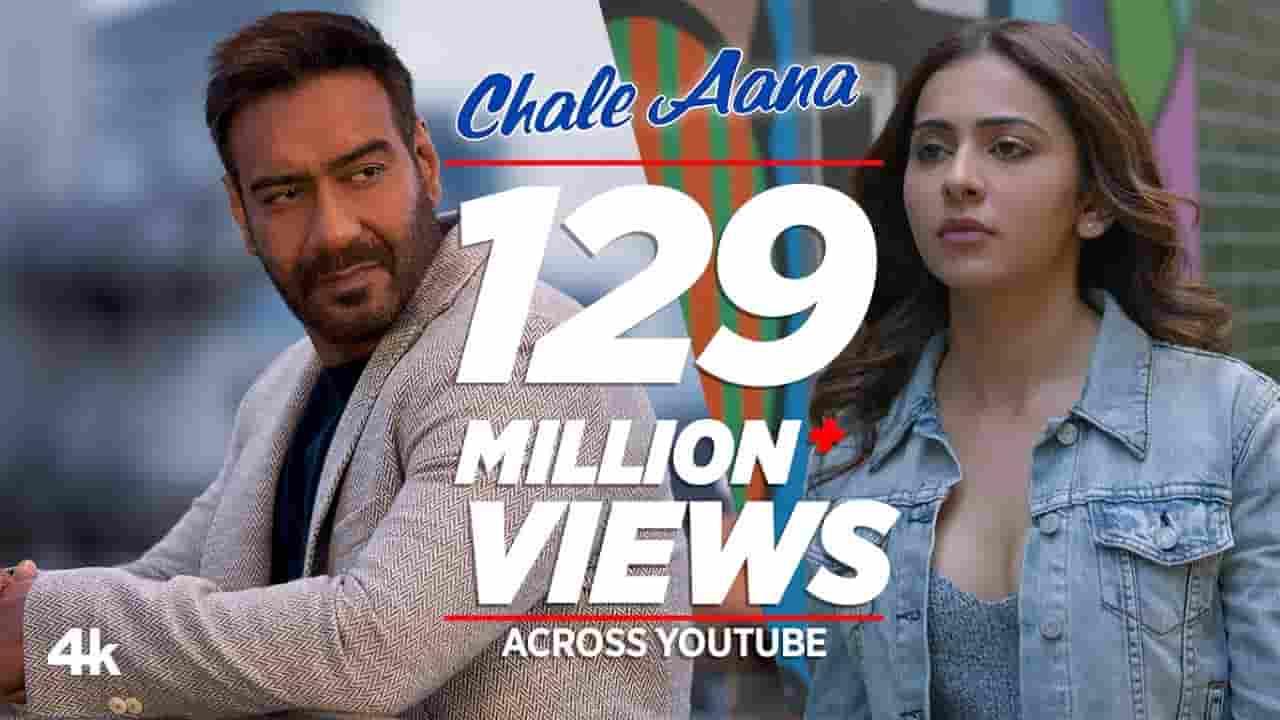 चले आना Chale Aana Lyrics In Hindi - De De Pyaar De