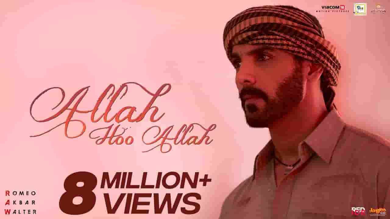 अल्लाह हु अल्लाह Allah Hoo Allah Lyrics In Hindi - Romeo Akbar Walter