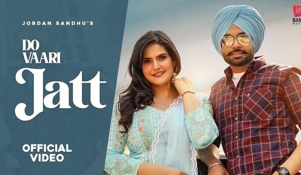 दो वारी जट्ट Do Vaari Jatt Lyrics In Hindi