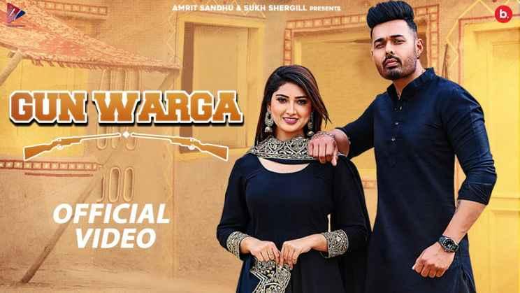 गन वर्गा Gun Warga Lyrics In Hindi