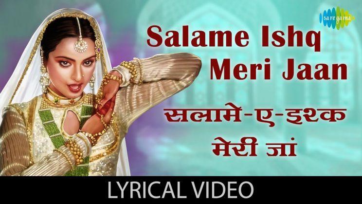 सलाम ए इश्क़ Salam e Ishq Meri Jaan Lyrics In Hindi – Lata & Kishore Kumar
