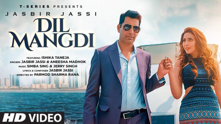 दिल मंगदी Dil Mangdi Lyrics In Hindi