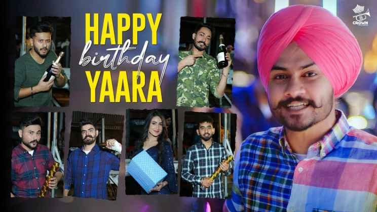 हैप्पी बर्थडे यारा Happy Birthday Yaara Lyrics In Hindi