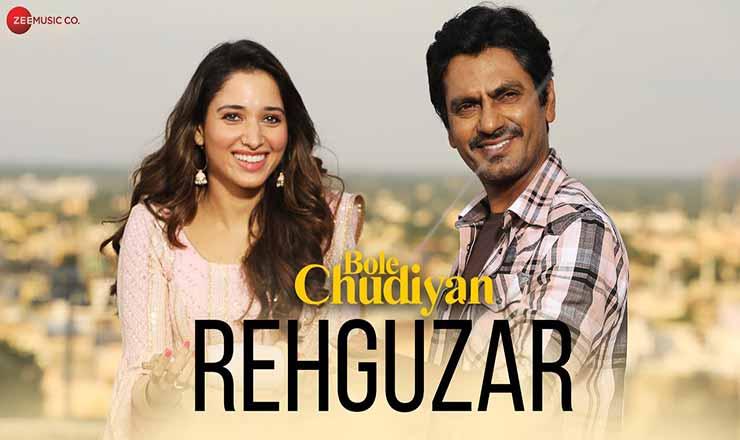 रहगुज़र Rehguzar Lyrics In Hindi