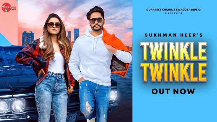 ट्विंकल ट्विंकल Twinkle Twinkle Lyrics In Hindi