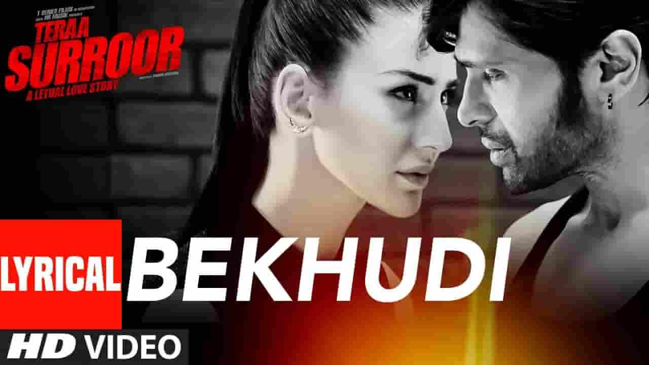 Dhundle Hue Hai Manzar Mere Lyrics - Darshan Raval | Teraa Surroor