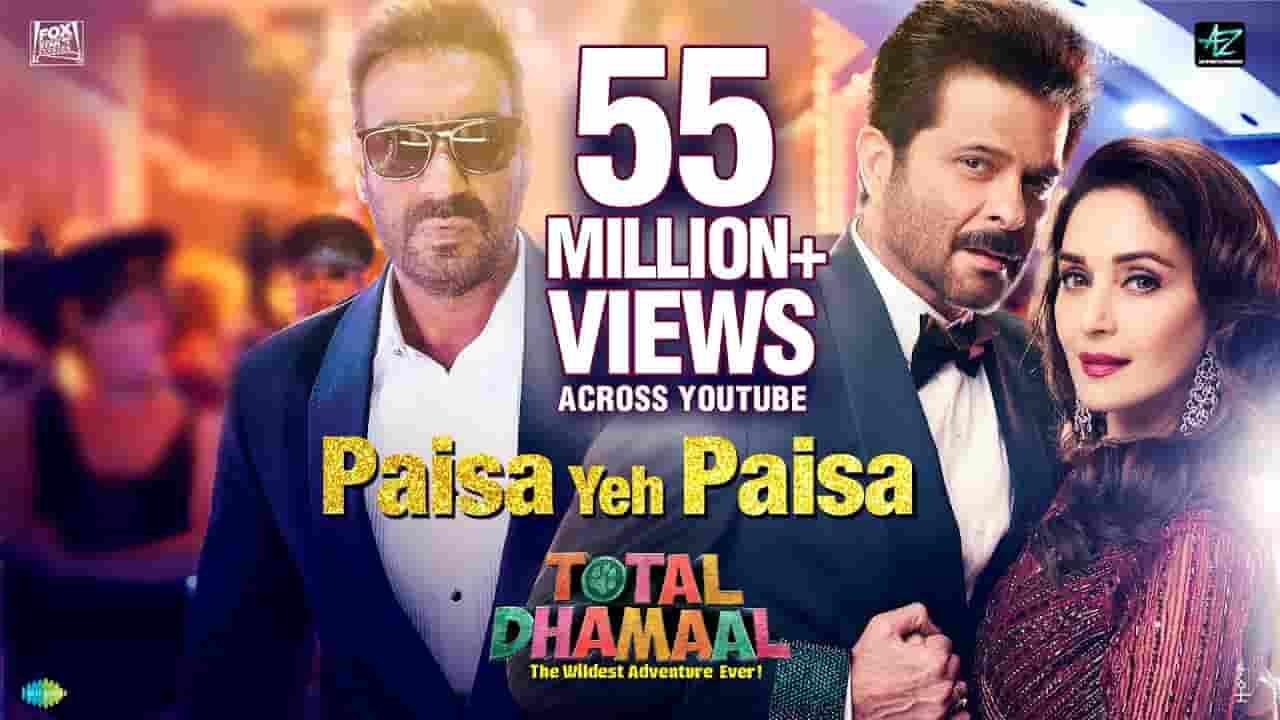 पैसा ये पैसा Paisa Yeh Paisa Lyrics In Hindi