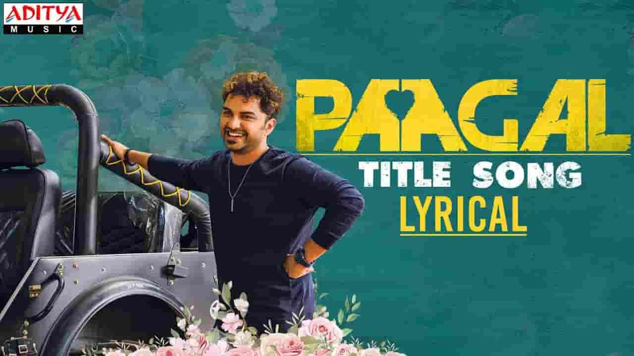 పాగల్ Paagal Title Song Lyrics In Telugu