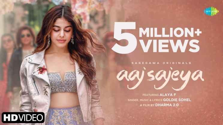 आज सजेया Aaj Sajeya Lyrics In Hindi