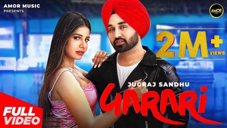 गरारी Garari Lyrics In Hindi