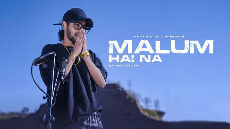 मालूम है ना Malum Hai Na Lyrics In Hindi