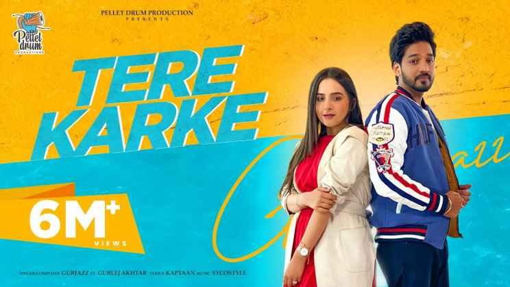 तेरे करके Tere Karke Lyrics In Hindi